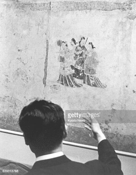 Copy of Mural Painting of Takamatsuzuka Tomb Reproduced by Japanese Artists is seen at the National Museum of Art on March 31 1974 in Tokyo Japan