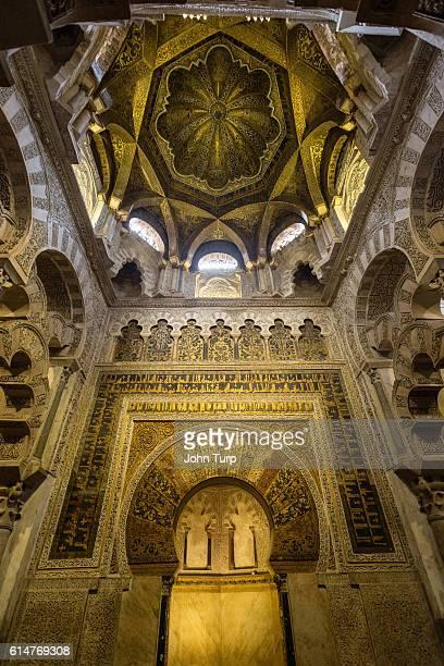 Cordoba Mesquita Mihrab
