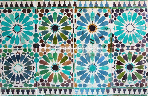 C rdobaazulejos de capilla de san bartolom chapel foto de for Azulejos baratos en cordoba