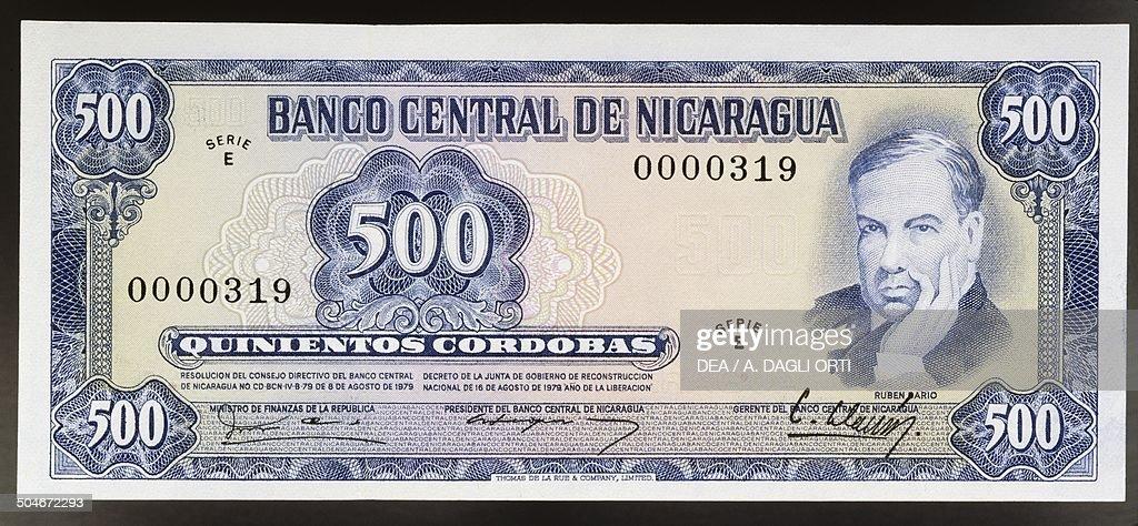 500 cordobas banknote obverse Felix Ruben Garcia Sarmiento o Ruben Dario Nicaragua 20th century