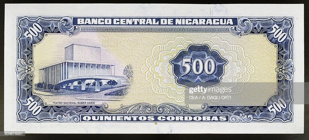500 cordobas banknote reverse the Ruben Dario National Theater in Managua Nicaragua 20th century