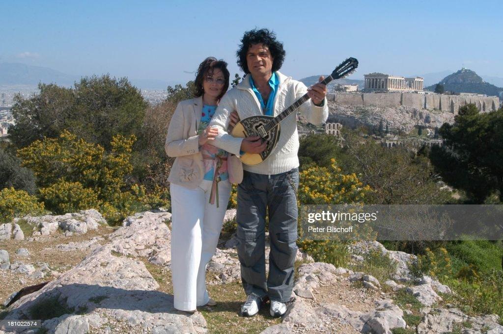 Cordalis - Athen 2004