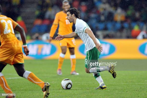 TIAGO Cote d'Ivoire / Portugal Coupe du Monde 2010 Match 13 Groupe G Nelson Mandela Bay Stadium Port Elizabeth Afrique du Sud Photo Dave Winter /...