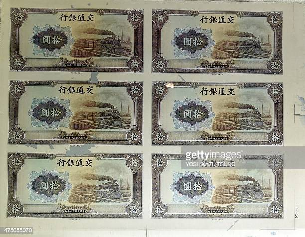 Counterfeit banknotes of China's Communication Bank from World War II are displayed by Japan's Meiji University at the museum of the Japanese...