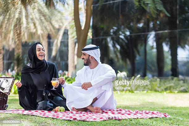 UAE couple enjoying a day out at the park, Dubai