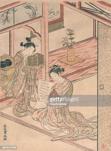 Courtesan and Kamuro in a Parlor 176472 Japanese title is 'Zashiki no yujo to kamuro' the kamuro is looking into a cage containing insects Ukiyoe...