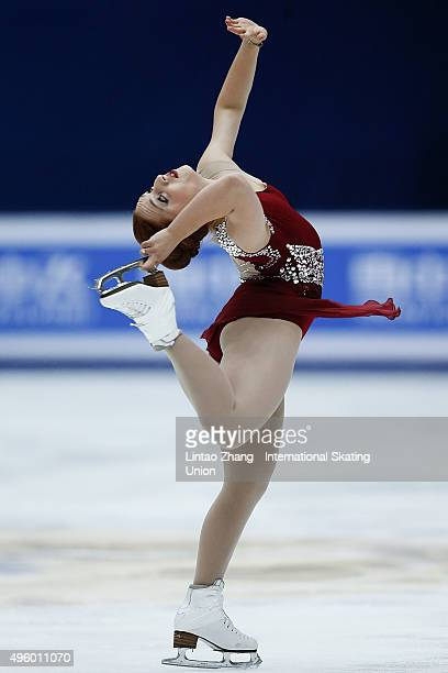Courtney Hicks of United States perform during the Ladies Short Program on day one of Audi Cup of China ISU Grand Prix of Figure Skating 2015 at...