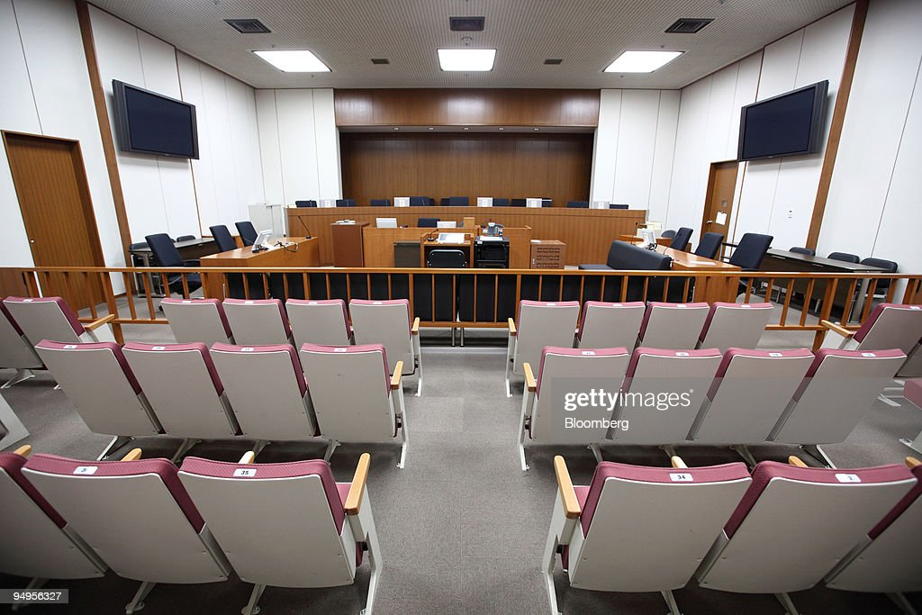 A courtroom in the Tokyo District Court sits empty in Tokyo, Japan, on Tuesday, May, 19, 2009. Japan's first court case involving citizens sitting as judges will start today at the Tokyo District Court, the Yomiuri newspaper reported, without citing the source of its information.