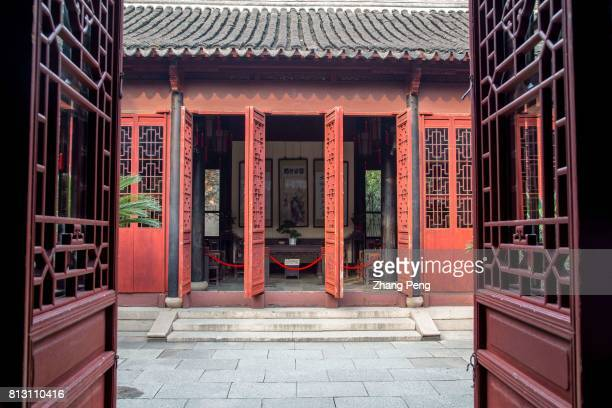 Courtyards in the middle of halls and buildings The Retreat Reflection Garden built in Qing Dynasty is a notable classical garden in China It is...