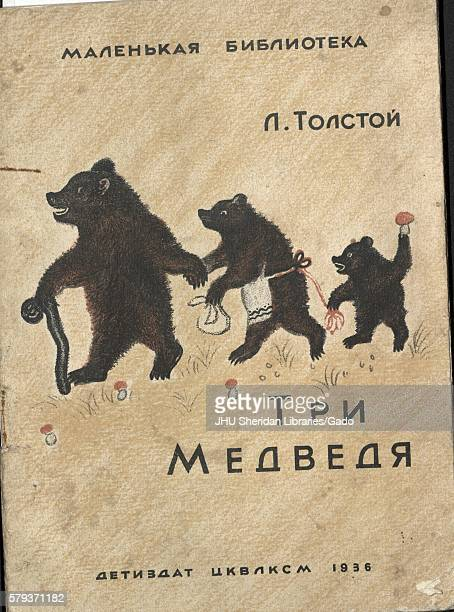A cover of a Russian fairy tale entitled 'The Three Bears' with three bears on the cover by L Tolstoi 1936