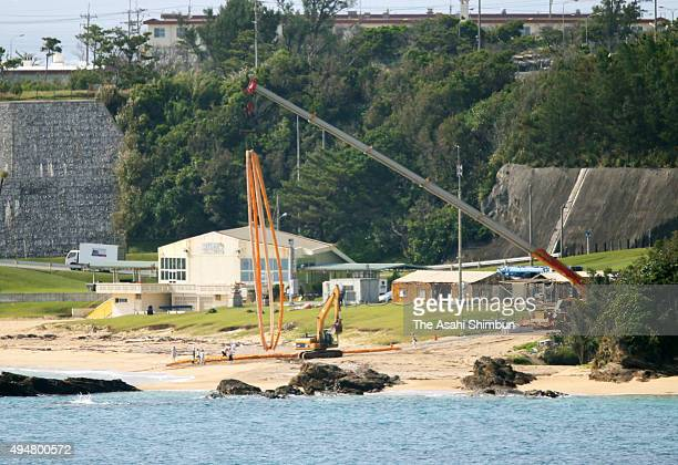 Japan Xxix Moving: Camp Schwab Okinawa Stock Photos And Pictures