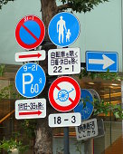 Crazy Signs in Ginza