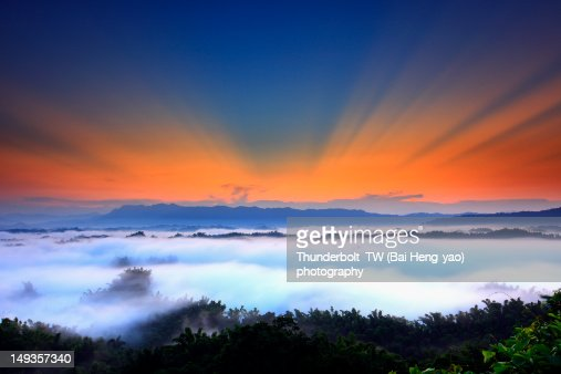 Crepuscular rays at Erliao : Stock Photo