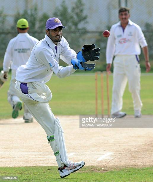 STORY 'CricketPAKdisabledFEATURE' by Shahid Hashmi In this picture taken on December 5 disabled Pakistani cricketer Akseer Abbasi attempts to take a...