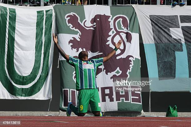 Cristian Nazarit of FC Gifu celebrates after making FC Gifu's second goal during the J League second division match between FC Gifu and Kamatamare...