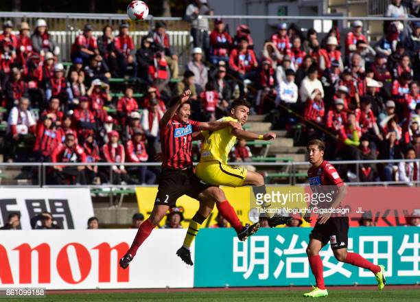 Cristiano of Kashiwa Reysol and Tomonobu Yokoyama of Consadole Sapporo compete for the ball during the JLeague J1 match between Consadole Sapporo and...