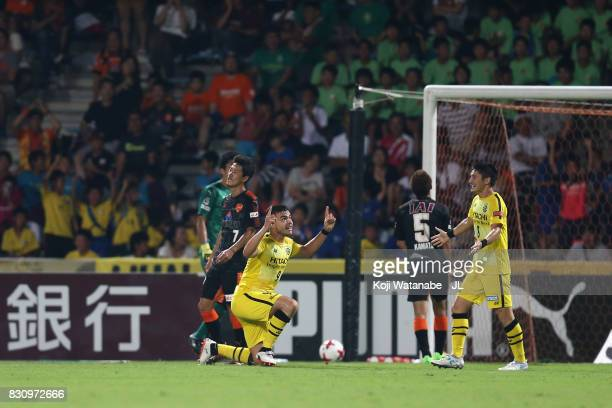 Cristiano of Kashiwa Reysol celebrates scoring his side's fourth goal during the JLeague J1 match between Shimizu SPulse and Kashiwa Reysol at IAI...