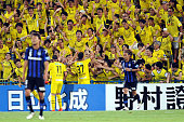 Cristiano of Kashiwa Reysol celebrates scoring his team's third and hat trick goal with supporters during the JLeague match between Kashiwa Reysol...