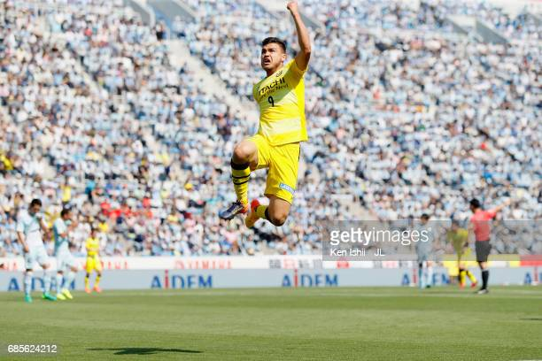 Cristiano of Kashiwa Reysol celebrates scoring the opening during the JLeague J1 match between Jubilo Iwata and Kashiwa Reysol at Yamaha Stadium on...
