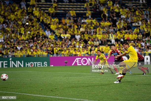 Cristiano of Kashiwa Reysol converts the penalty to score the opening goal during the JLeague J1 match between Kashiwa Reysol and Consadole Sapporo...
