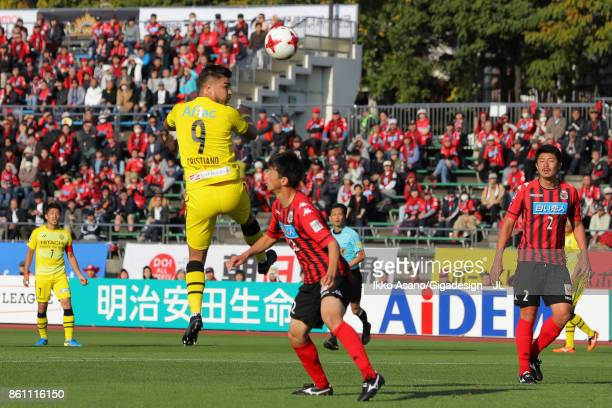 Cristiano of Kashiwa Reysol jumps for the header during the JLeague J1 match between Consadole Sapporo and Kashiwa Reysol at Sapporo Atsubetsu...