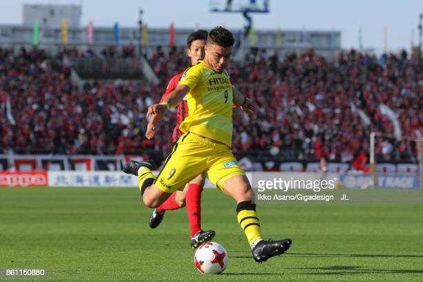 Cristiano of Kashiwa Reysol shoots at goal during the JLeague J1 match between Consadole Sapporo and Kashiwa Reysol at Sapporo Atsubetsu Stadium on...