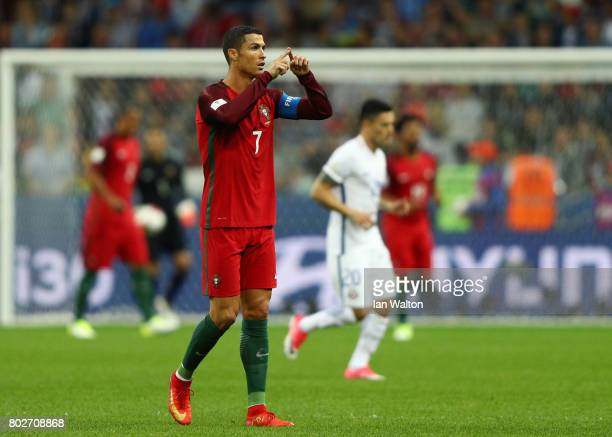 Cristiano Ronaldo of Portugal gestures during the FIFA Confederations Cup Russia 2017 SemiFinal between Portugal and Chile at Kazan Arena on June 28...