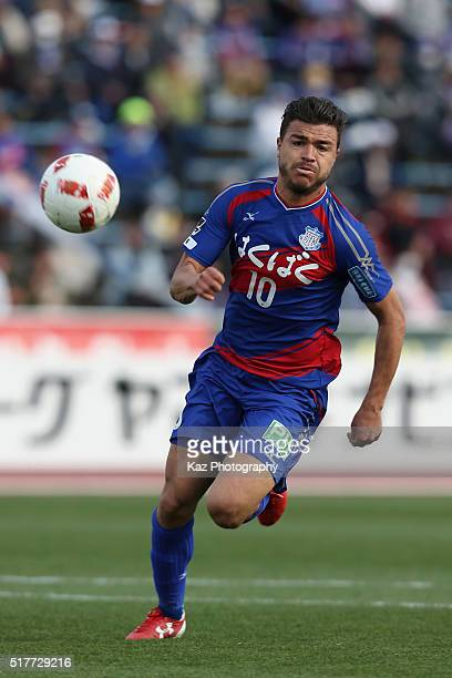 Cristriano of Ventforet Kofu in action during the JLeague Yamazaki Nabisco Cup match between Ventforet Kofu and Omiya Ardija at the Yamanashi Chuo...