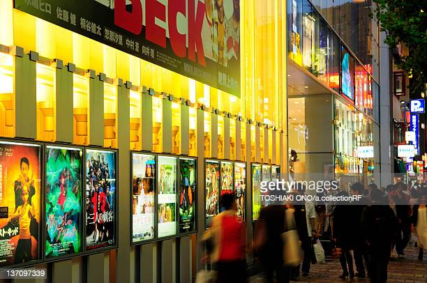 Crowd at movie theater, Shinjuku, Tokyo prefecture, Japan