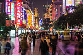 Night view of Nanjing Road in Shanghai.