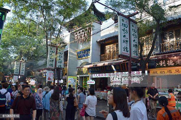 Crowd on Huimin street, muslim quarter of Xi'an, Shaanxi