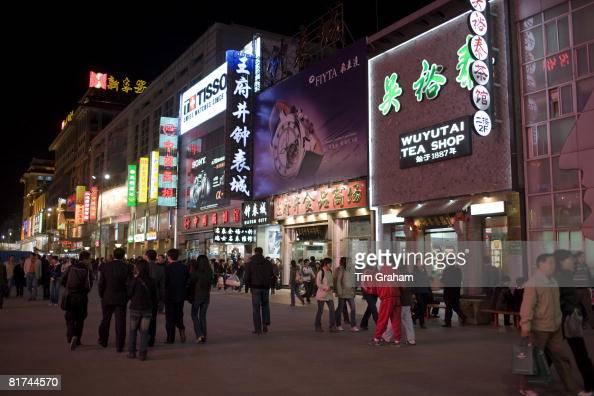 Crowded pavement and shops of Wangfujing Street Beijing China