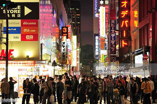 Crowded Street at Night