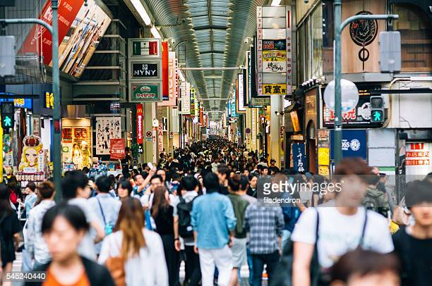 Crowded street in Japan