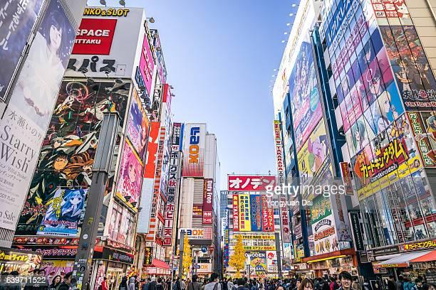 Crowded Streets of Akihabara