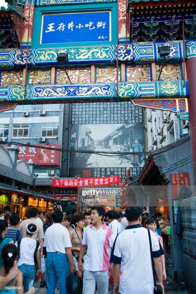 Crowds in Wangfujing Food Street.