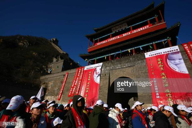 Crowds of people take part in a charity walk on the Juyongguan Pass section of the Great Wall of China on December 2 2007 in Juyongguan Changping...