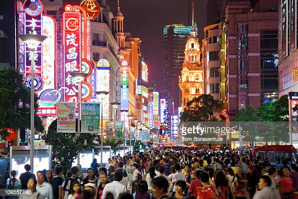 Crowds on Nanjing Rd.