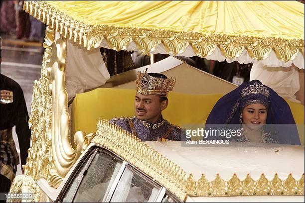 Crown Prince Haji AlMuhtadee and Dayangku Sarah in Bandar Seri Bagawan Brunei Darussalam on September 09 2004