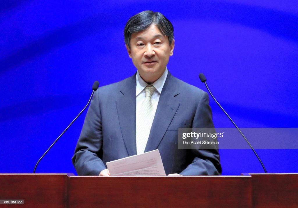 Crown Prince Naruhito World Conference on Lung Cancer
