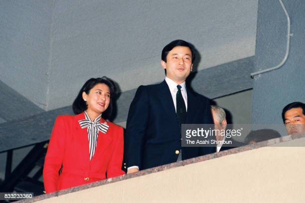 Crown Prince Naruhito and Crown Princess attend an university football match between Waseda and Keio at the National Stadium on June 3 1994 in Tokyo...