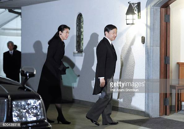 Royal Family Members Attend Vigil For Late Prince Mikasa : News Photo