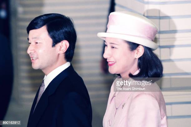Crown Prince Naruhito and Crown Princess Masako are seen on arrival at Kintetsu Uji Yamada Station on June 25 1993 in Ise Mie Japan