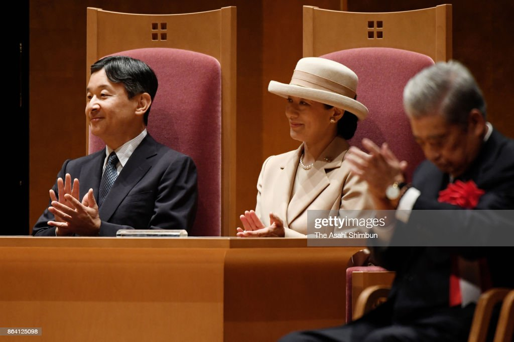 Crown Prince And Princess Attend 70th Anniversary Ceremony Of Junior High School Education