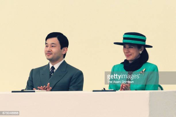 Crown Prince Naruhito and Crown Princess Masako attend the greenery conservation meeting at Hitachinaka Kaihin Park on April 26 1997 in Hitachinaka...