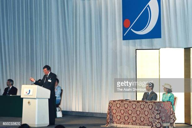 Crown Prince Naruhito and Crown Princess Masako attend the opening ceremony of the InterParliamentary Union AsiaPacific Science And Technology...