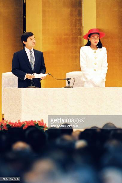 Crown Prince Naruhito and Crown Princess Masako attend the wedding celebration ceremony hosted by Tokyo Metropolitan Government at the Tokyo...