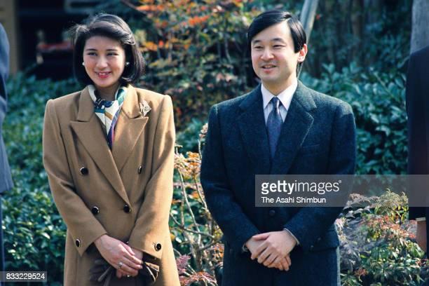 Crown Prince Naruhito and Crown Princess Masako visit the Hayama Shiosai Park on March 5 1994 in Hayama Kanagawa Japan
