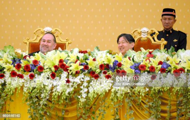 Crown Prince Naruhito and King Sultan Muhammad V of Malaysia attend a dinner at the Istana Negara on April 16 2017 in Kuala Lumpur Malaysia Crown...