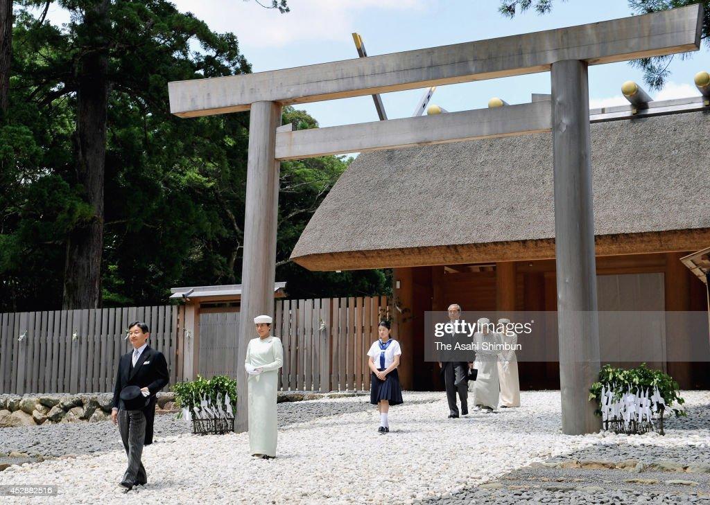 Crown Prince Naruhito Crown Princess Masako and Princess Aiko walk after visiting the 'Naiku ' of the Ise Shrine on July 29 2014 in Ise Mie Japan The...